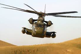 helicopters5 آل Jufayr