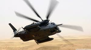 helicopters6 آل Jufayr
